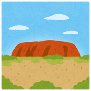 2017.11.1 landmark_Ayers_Rock.png